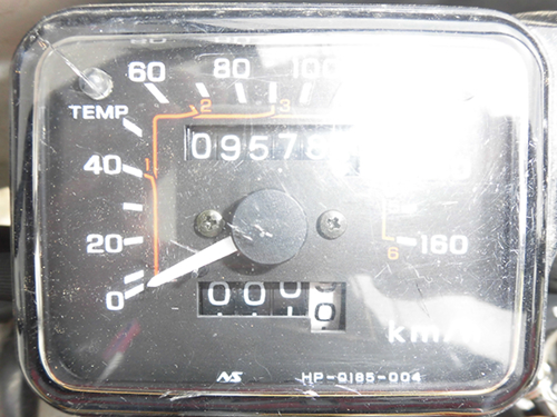 CMRAR-03